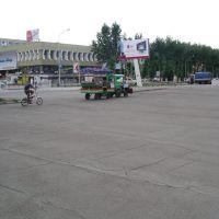 Универмаг, Кокшетау