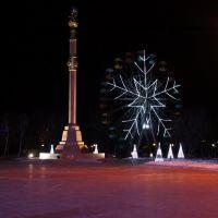Колесо обозрения. Новый год 2012., Кокшетау