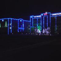 Новогоднее украшение налоговой, Кокшетау