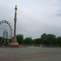 Городской парк Кокшетау, Кокшетау