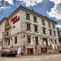 PLAZA HOTEL, Кокшетау