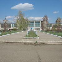 Спортивный Комплекс (г. Курчатов, апрель 2008), Курчатов
