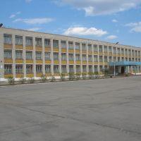 Школа №2  (г. Курчатов, апрель 2008), Курчатов