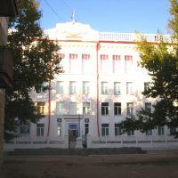 School No. 1, Курчатов