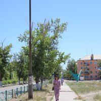 ул. Абая, г. Курчатов, Курчатов