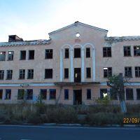Former hotel, Курчатов