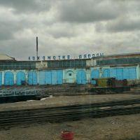 Кызылорда., Кызылорда