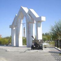 Вечный огонь 2, Кызылорда