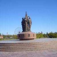 Парк, Кызылорда