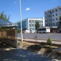 Ул. Токмагамбетова, Кызылорда