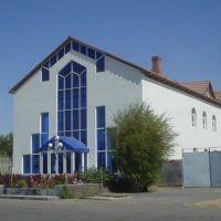 Hotel 1, Кызылорда