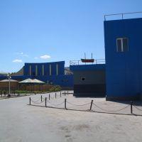 Унивесам, Кызылорда
