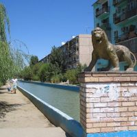 Канал Саркрама, Кызылорда