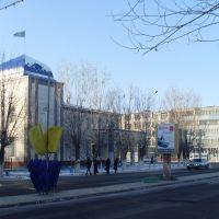 Старый Горисполком, Кызылорда
