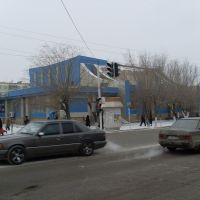 Универсам, Кызылорда
