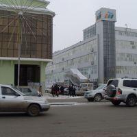 """""""Жайна"""", Кызылорда"""