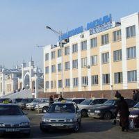 У вокзала, Кызылорда