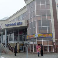 """Торговый дом """"Фристайл"""", Кызылорда"""