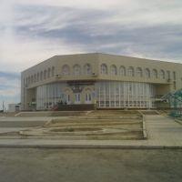 Дом бракосочетания, Кызылорда