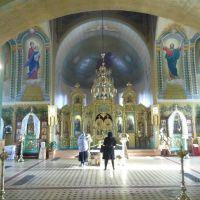 Внутри Храма Христа Спасителя в Уральске, Уральск