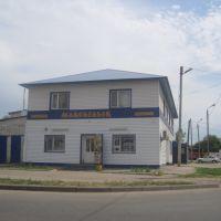 жаксылык, Уральск