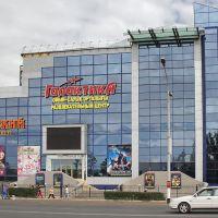 Развлекательный центр в Уральске, Уральск