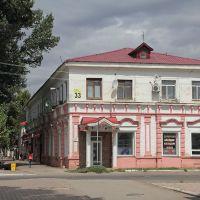 На улицах Уральска, Уральск