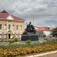 Памятник Мише Гаврилову-герою Гражданской войны, Уральск