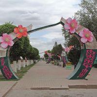Арбат по-казахски, Уральск
