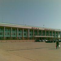 Вокзал, Уральск