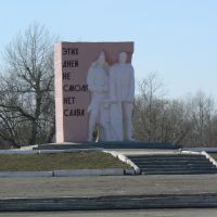 Uralsk. Monument to heroes of the last wars., Уральск