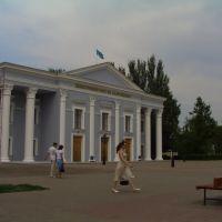 Драмтеатр им. А.Н. Островского, Уральск