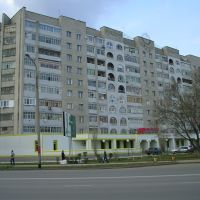 Housing in Uralsk, Уральск