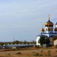 Храм в г. Байконур, Байконур