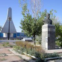 Сквер им. Шубникова, Байконур