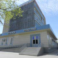 Почтамт, Байконур