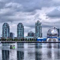 Science World, Vancouver, B.C., Ванкувер