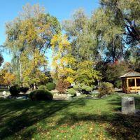 Polson Park, Vernon, BC, Вернон