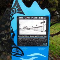 Historic pier street, Кампбелл-Ривер