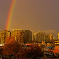 ........here it shows where you can find the pot of gold !, Ричмонд