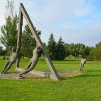 Rimouski Parc Beauséjour, Римауски