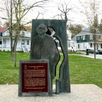 Monument de Alexander Galt, Шербрук