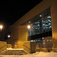 Brandon University, Manitoba, Брандон