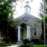 Ancaster Old Township Hall, Built in 1870, Hamilton Canada, Анкастер