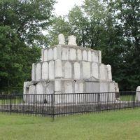 St Johns Presbyerian Cemetery, Корнуолл