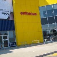 Ikea Burlington, Ла-Саль