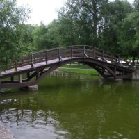 Bridge to Avon River Island, Стратфорд