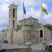 Cyprus, Ларнака