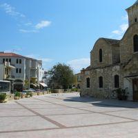 Plaza, Ларнака