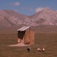 Where is the toilet???, Ак-Шыйрак